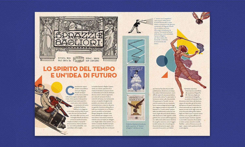 Start05-magazine03